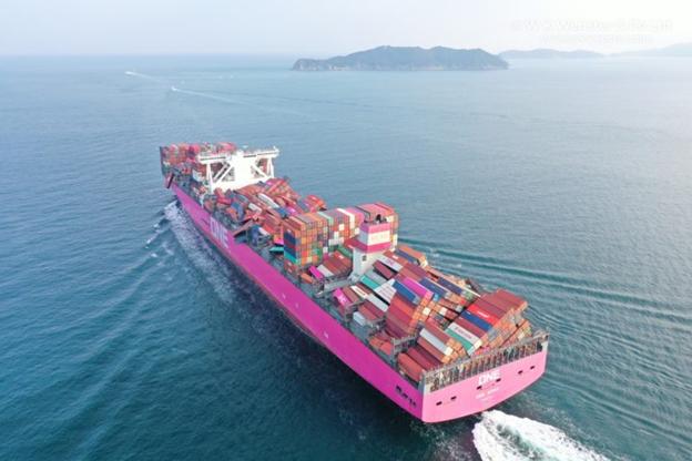 M/V ONE Apus containership